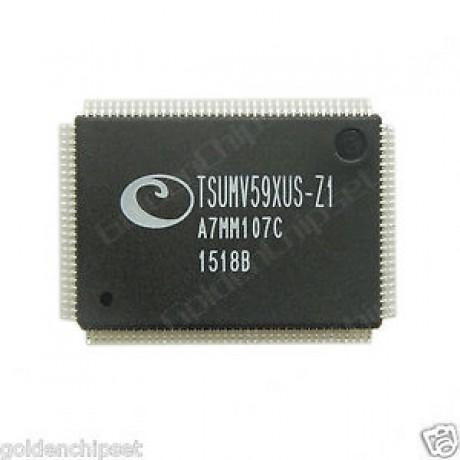 TSUMV59XUS-Z1, ENTEGRE